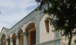 استان خراسان شمالی