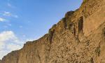 استان کهگیلویه وبویراحمد